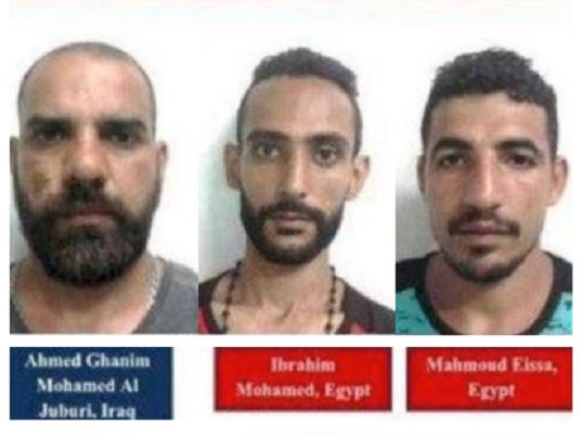 Detienen tres presuntos terroristas del Estado Islámico en Nicaragua, se dirigían a Estados Unidos