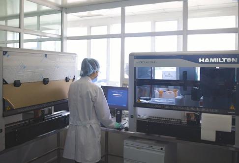 Instituto Nacional de Salud autoriza nuevos laboratorios para procesar pruebas de COVID-19 en Barranquilla
