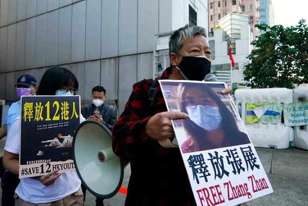 USA condena enérgicamente la condena de la comunista China contra la periodista Zhang Zhan, por haber divulgado el manejo que le dieron al virus de Wuhan